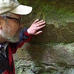 Ozark Bluffs Once Popular Ancient Human Habitat (KUAF)