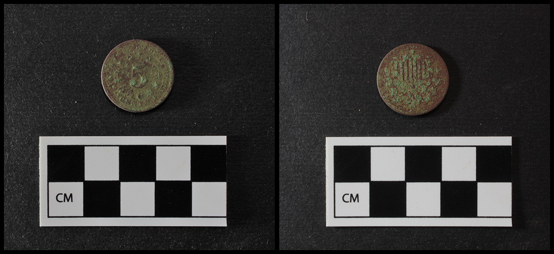 Shield nickel, minted between 1866 and 1883.